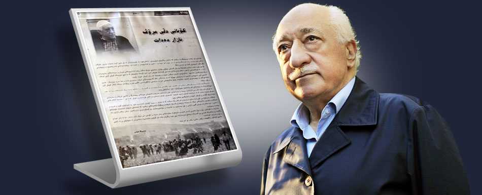 Fethullah Gülen issues condolence message for Iraqi victims of ISIL